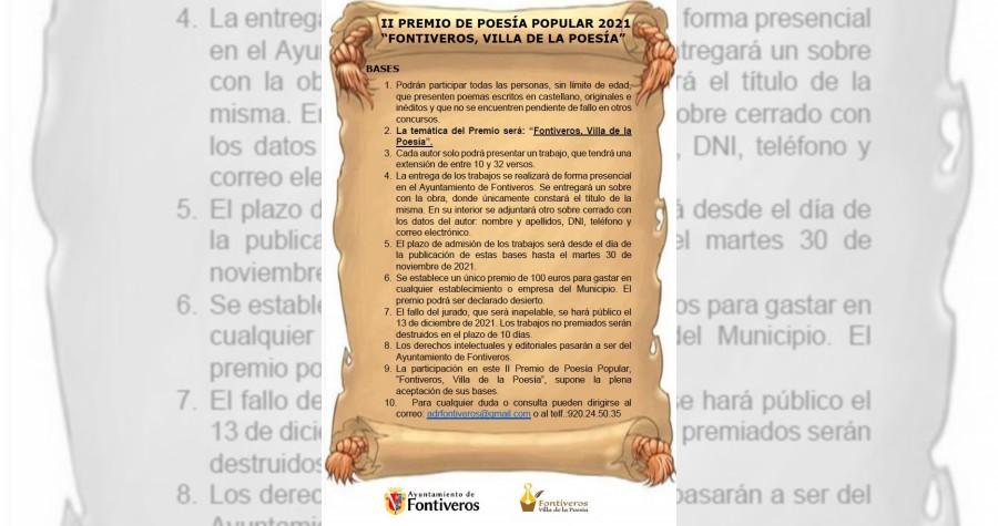 """BASES II PREMIO DE POESÍA POPULAR 2021 """"FONTIVEROS, VILLA DE LA POESÍA"""""""